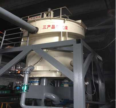 Three_Products_Separator_Beijing_HOT_Mining_Tech_Co.,Ltd_5