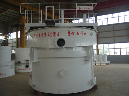 Three_Products_Separator_Beijing_HOT_Mining_Tech_Co.,Ltd_3