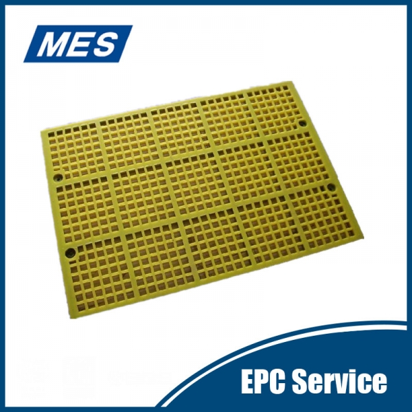 Rubber Screen Panel