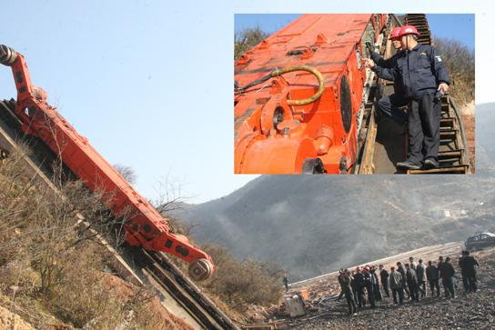Introduction_of_Steeply_Inclined_Seam_Longwall_Mining_ProjectsBeijing_HOT_Mining
