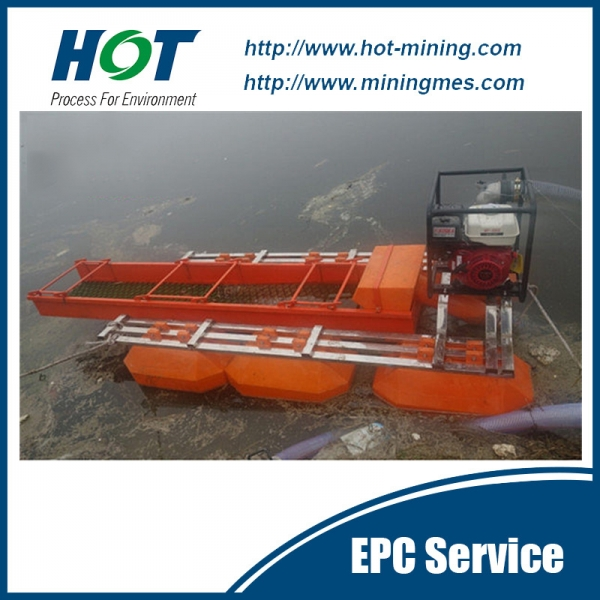 Small Gold Suction Dredge