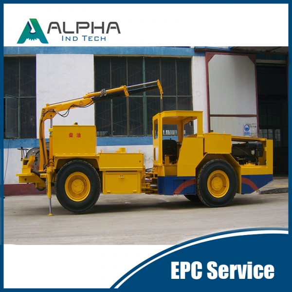 ALHA-5 UG Multi-function Service Vehicle