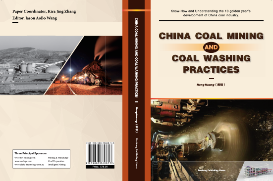China coal washing and mine whsaing plant practice Beijing Hot Mining Technology Co.,Ltd