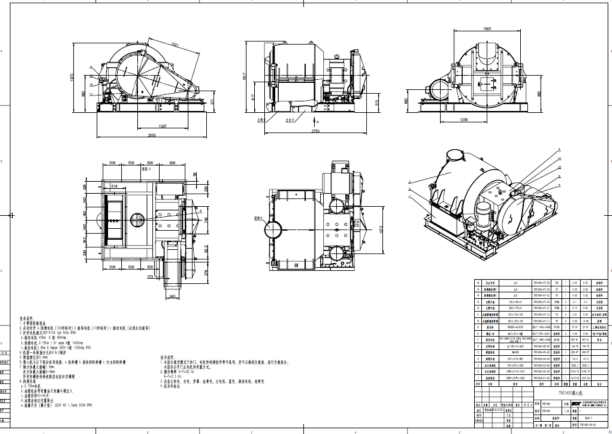 drawing-centrifuge-HOT-Mining-manufacture